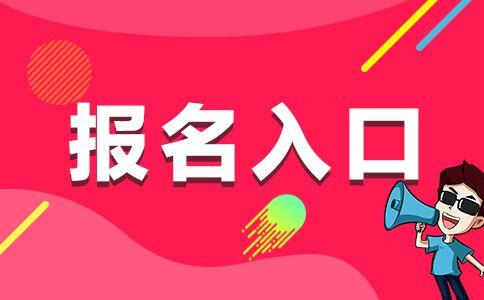 国际汉语教师资格证去哪里考,会不会很难,时间久不久