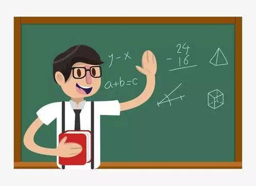 教师资格证